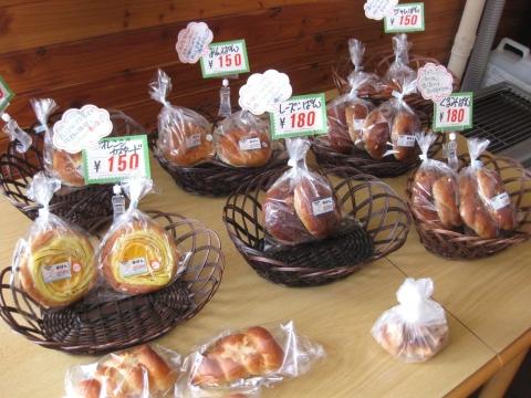 メルヘンのパン1117