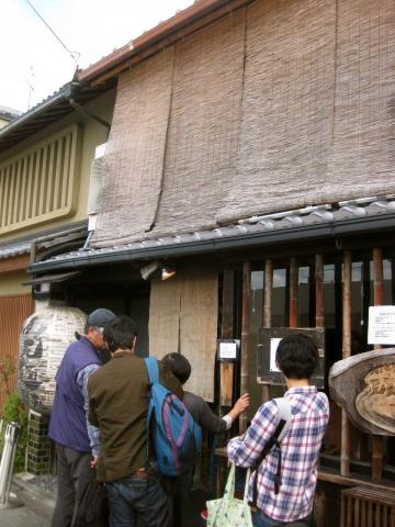 山元麺蔵1017