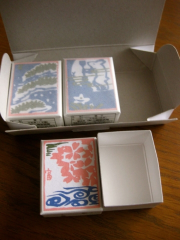 不老泉の箱1021