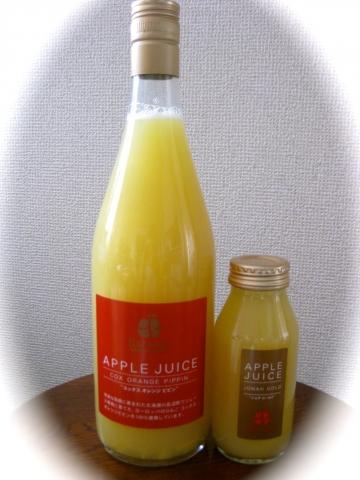 リンゴジュース1026