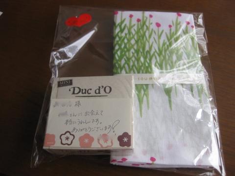 伊勢木綿ブログ1129