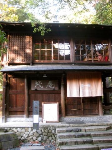 茂庵建物1210