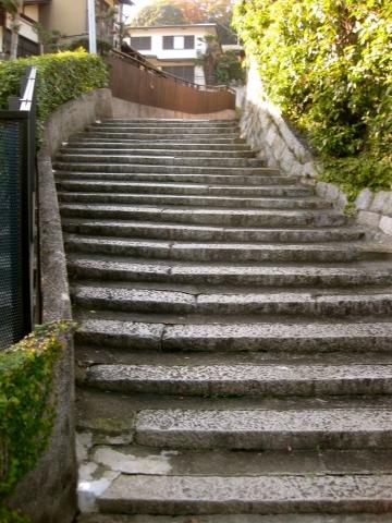 階段1210