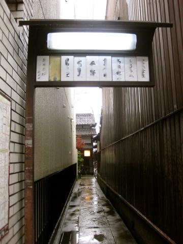 入口1211
