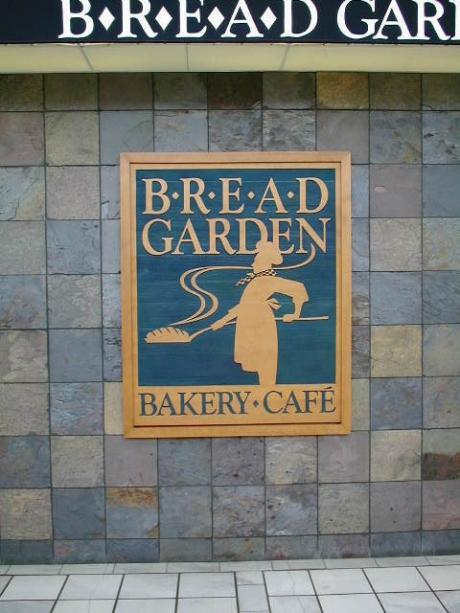 BREAD+GARDEN_convert_20101124215608.jpg