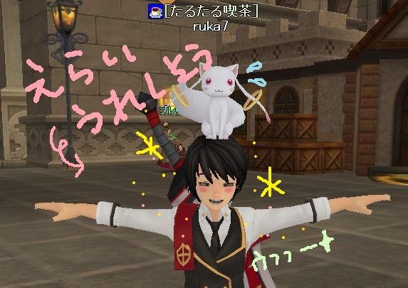 魔法少女になぁれ☆ミ2