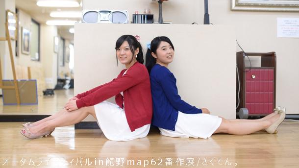 IMG_2999 のコピー