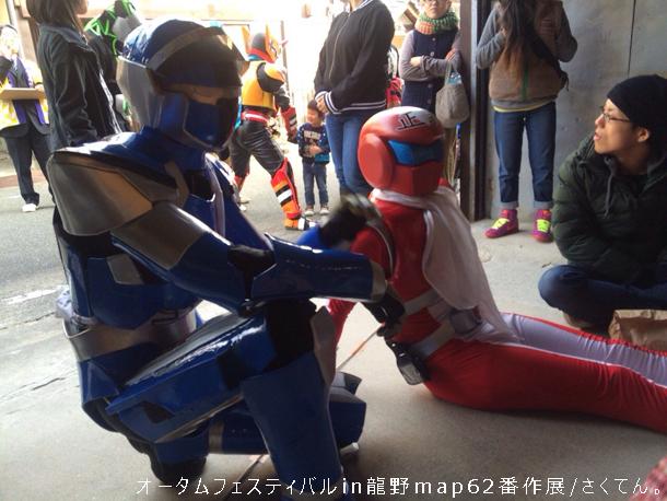 http://autumodottemita.blog.shinobi.jp/