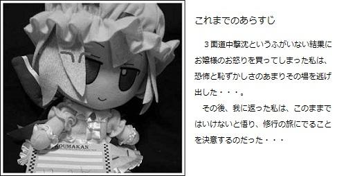 お嬢様0701-05