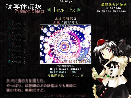 文花帖Complete!