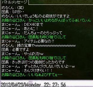 screenLif [Nor+Ver] 029
