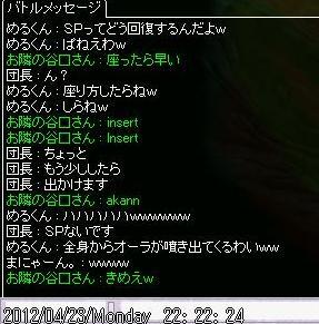 screenLif [Nor+Ver] 027