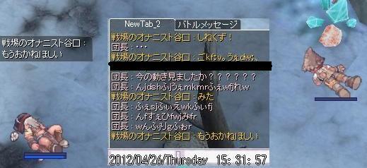 screenLif [Nor+Ver] 037