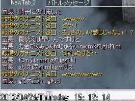 screenLif [Nor+Ver] 034
