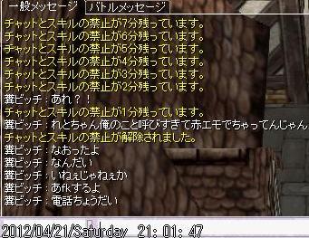 screenLif [Nor+Ver] 018