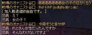 screenLif [Nor+Ver] 023