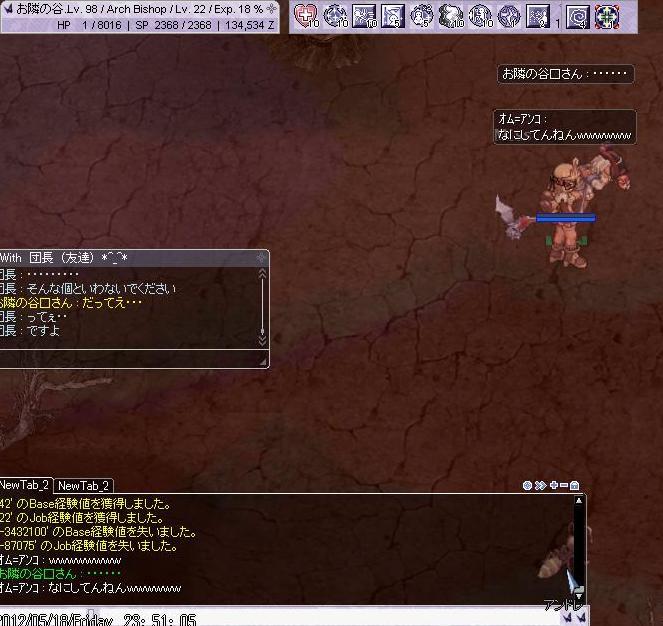 screenLif [Nor+Ver] 071