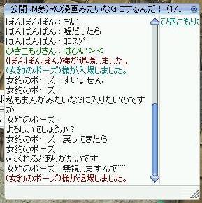 screenLif [Nor+Ver] 001