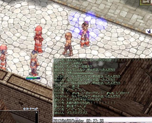 screenLif [Nor+Ver] 092