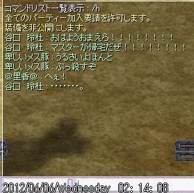 screenLif [Nor+Ver] 096