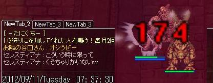 screenLif [Nor+Ver] 017