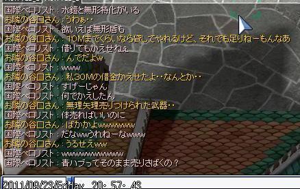 screenverdandi128.jpg