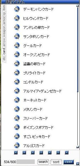 screenverdandi133.jpg