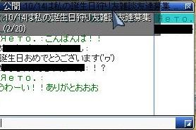 screenverdandi135.jpg
