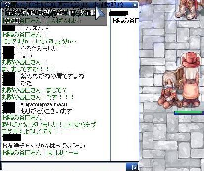 screenverdandi158_20111023120006.jpg
