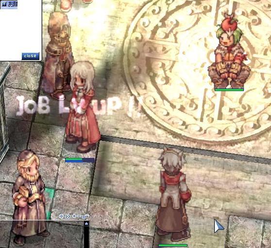 screenverdandi160_20111023120112.jpg