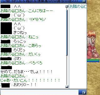 screenverdandi163_20111023120236.jpg