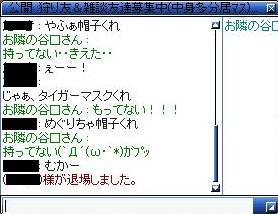 screenverdandi164.jpg