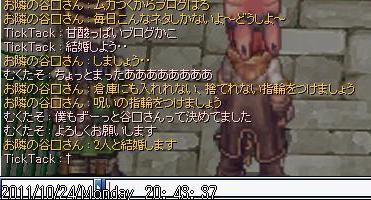 screenverdandi173.jpg