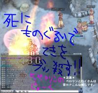 screenverdandi207.jpg