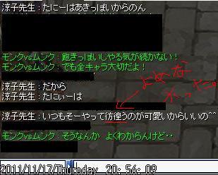 screenverdandi213.jpg