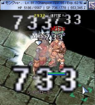 screenverdandi214.jpg