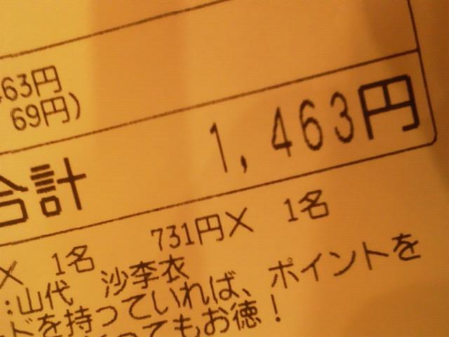 NEC_0054.jpg