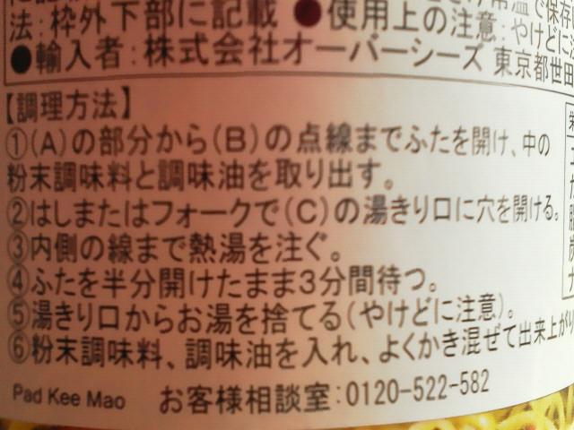 NEC_4505.jpg