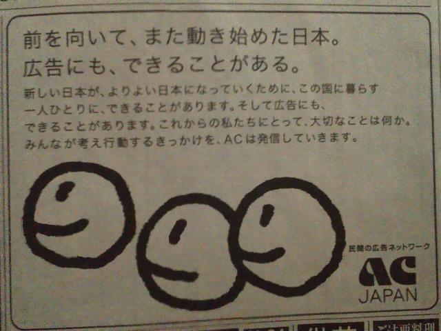 NEC_4568.jpg
