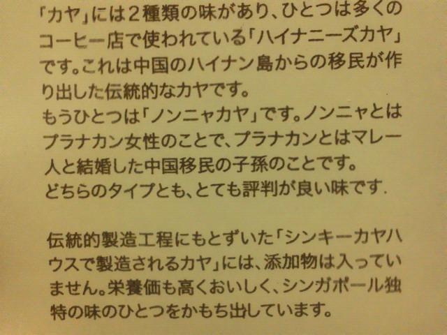 NEC_5069.jpg