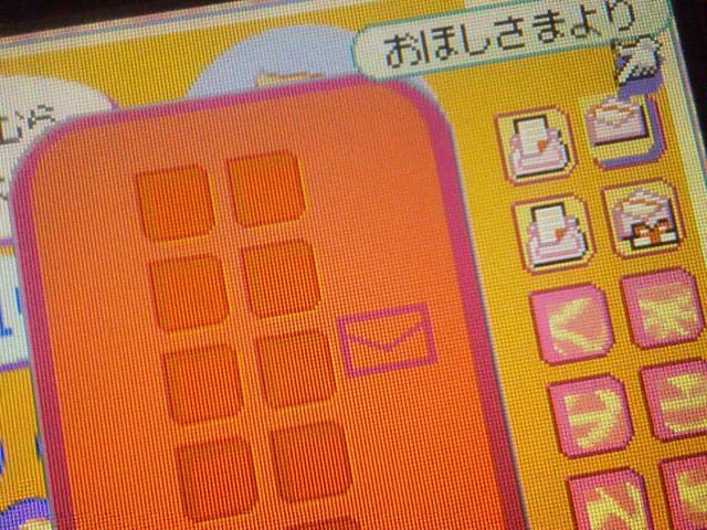 NEC_5233.jpg