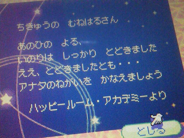 NEC_5234.jpg