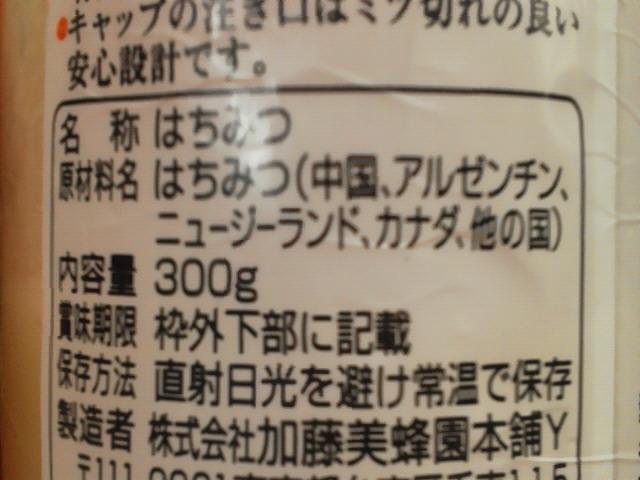 NEC_5283.jpg
