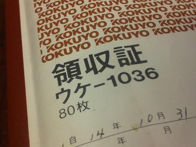 NEC_5395.jpg