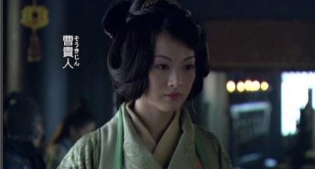 #022 曹貴人