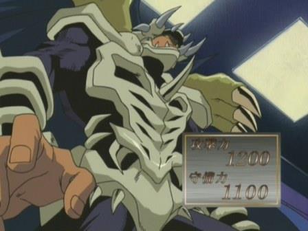 #054 ロード・オブ・ドラゴン ドラゴンの支配者