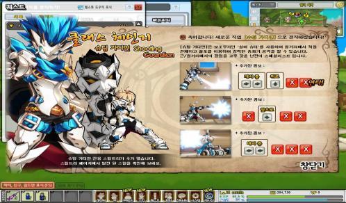 SC_2011_2_26_16_50_33_.jpg