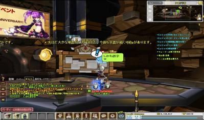 SC_2011_3_11_15_36_50_.jpg