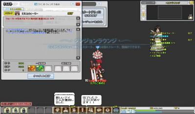 SC_2011_3_12_13_54_58_.jpg