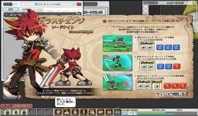 SC_2011_3_12_13_9_32_.jpg